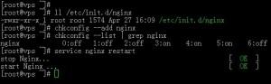 nginx管理脚本