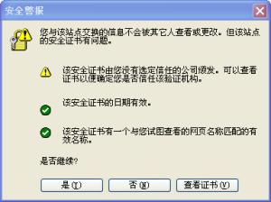 FreeBSD下Nginx配置ssl-自建CA给网站签发SSL证书 [原创]