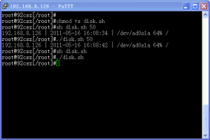 FreeBSD下shell脚本监控磁盘使用率 [原创]