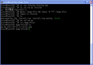 CentOS下shell脚本实现windows的回收站功能