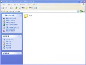 CentOS 5.5下配置 Samba 并将 Linux 目录映射为 Windows 驱动器