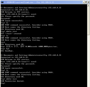 CentOS 5.5编译安装vsftpd-2.3.4配置虚拟用户 [原创]