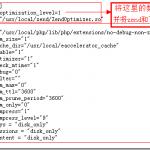Zend级别引起的ShopEX在nginx下报502 Bad Gateway问题解决 [原创]