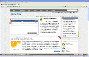 nginx配置中文域名