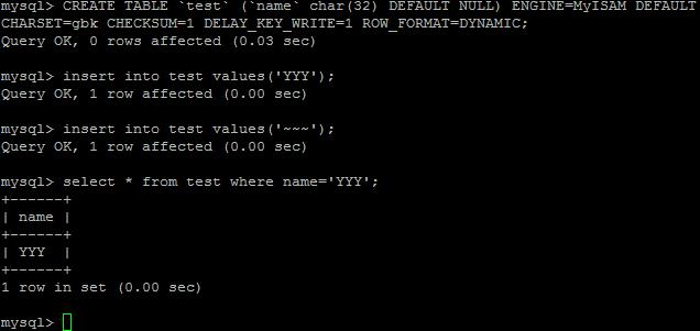 解决mysql gbk/gb2312时Y和~重复的问题